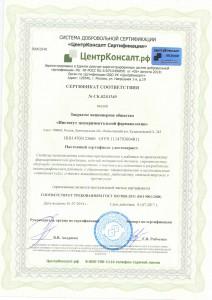 ИЭФ менеджмент качества рус.