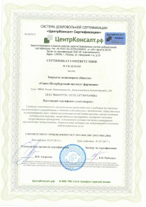 Институт Фармации экология рус